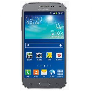 Samsung-Galaxy-Beam-2-how-to-reset