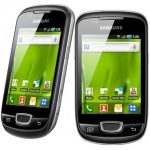 Samsung-Galaxy-Pop-i559-how-to-reset