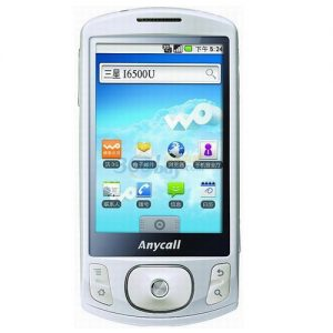 Samsung-I6500U-Galaxy-how-to-reset