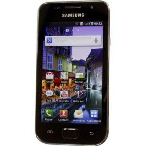Samsung-I9003-Galaxy-SL-how-to-reset