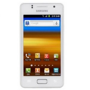 samsung-galaxy-m-style-m340s-how-to-reset