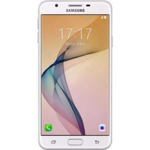 samsung-galaxy-on5-how-to-reset