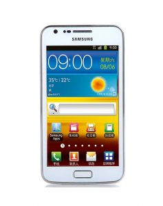 samsung-i929-galaxy-s-ii-duos-how-to-reset
