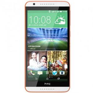 HTC-Desire-820s-dual-sim-how-to-reset