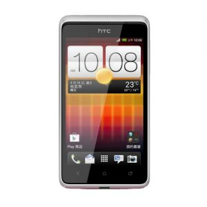 htc-desire-l-how-to-reset