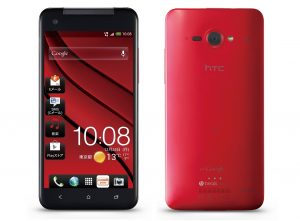 htc-j-how-to-reset